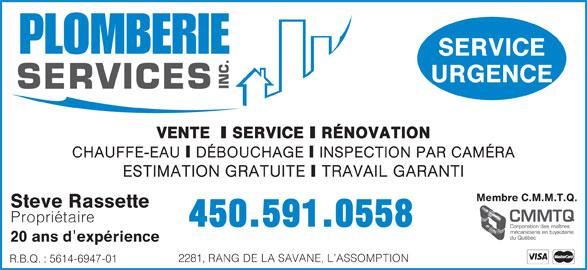 Plomberie services inc horaire d 39 ouverture 969 av for Combien coute un drain francais