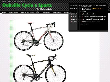 Oakville Cycle & Sports (905-844-4394) - Onglet de site Web - http://www.oakvillecycle.com