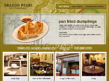 Dragon Pearl Restaurant (403-233-8810) - Website thumbnail - http://www.dragonpearl.ca
