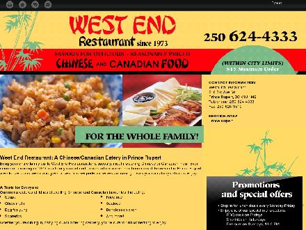 West End Restaurant (1973) Ltd (250-624-4333) - Onglet de site Web - http://westendrestaurant.ca