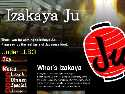 Izakaya Ju Japanese Restaurant (905-474-1058) - Website thumbnail - http://www.izakayaju.com
