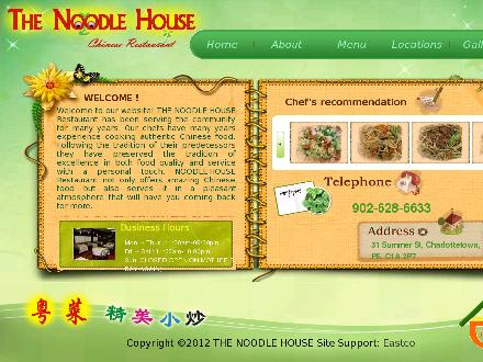 Noodle House Chinese Restaurant (902-628-6633) - Onglet de site Web - http://www.thenoodlehousepei.com