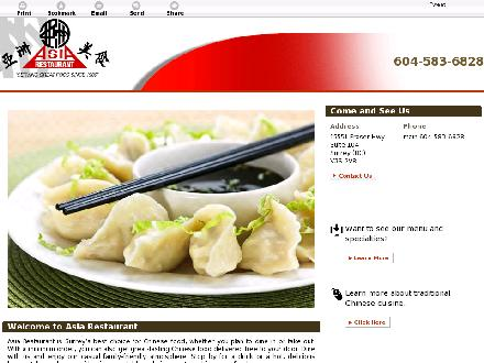 Asia Restaurant (604-587-4201) - Website thumbnail - http://www.asiarestaurant.ca