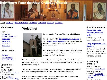 Holy Martyr Peter The Aleut Orthodox Church (403-242-6754) - Onglet de site Web - http://www.saintpeter.ca