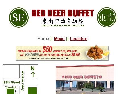 Red Deer Buffet Restaurant (403-406-0095) - Website thumbnail - http://www.reddeerbuffet.ca