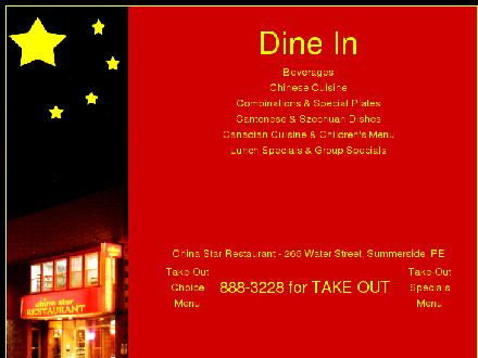 China Star Restaurant (902-888-3228) - Onglet de site Web - http://www.chinastar.ca