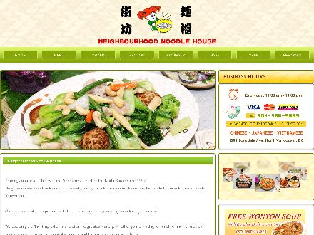 Neighbourhood Noodle House (604-988-9885) - Website thumbnail - http://www.neighbourhoodnoodlehouse.com