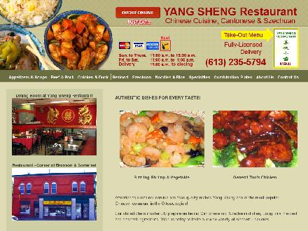 Yang Sheng Restaurant (613-235-5794) - Website thumbnail - http://www.yangshengrestaurant.ca