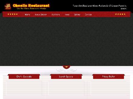 Cheelin Restaurant (902-704-2948) - Onglet de site Web - http://cheelinrestaurant.ca