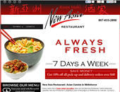 New Asia Restaurant (867-633-2898) - Onglet de site Web - http://www.newasiarestaurant.ca