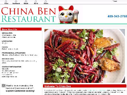 China Ben (403-406-0489) - Onglet de site Web - http://chinabenrestaurant.ca