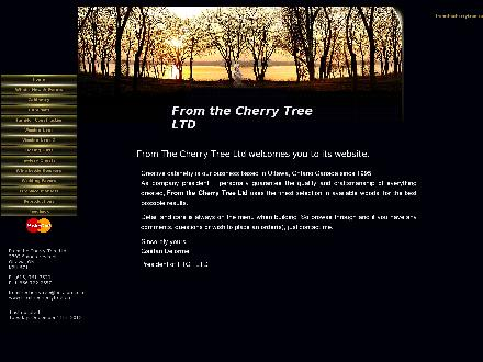From The Cherry Tree Custom Woodwork (613-761-7629) - Onglet de site Web - http://www.fromthecherrytree.com