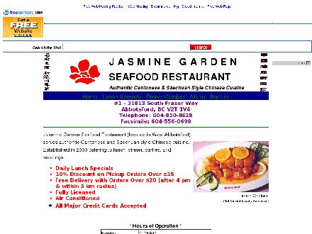 Jasmine Garden Restaurant (604-557-7588) - Onglet de site Web - http://www.jasminegarden.itgo.com