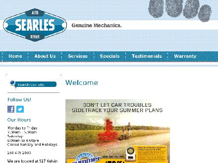 Searle's Auto Repair (250-475-2000) - Onglet de site Web - http://www.searlesauto.ca