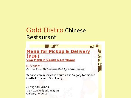 Gold Bistro Chinese Restaurant (403-254-6908) - Website thumbnail - http://www.goldbistro.ca