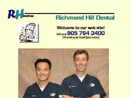 Richmond Hill Dental Centre (905-764-3400) - Onglet de site Web - http://www.richmondhilldental.com