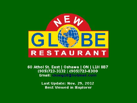New Globe Restaurant (905-723-3132) - Website thumbnail - http://www.newglobe.ws