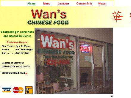 Wan's Chinese Food (613-825-8880) - Website thumbnail - http://www.wans.110mb.com