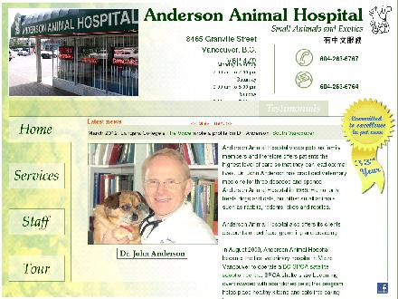 Anderson Animal Hospital (604-696-4627) - Onglet de site Web - http://www.andersonanimalhospital.ca