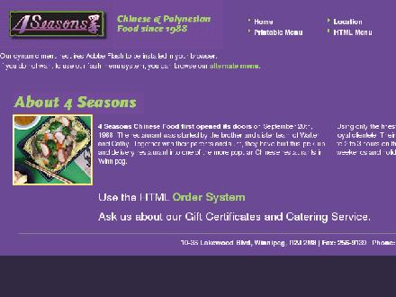 Four Seasons Chinese Food (204-515-1533) - Onglet de site Web - http://www.4seasonschinesefood.com