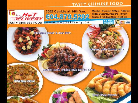 Hot Delivery Chinese Food (604-879-5292) - Website thumbnail - http://www.hotdelivery.ca