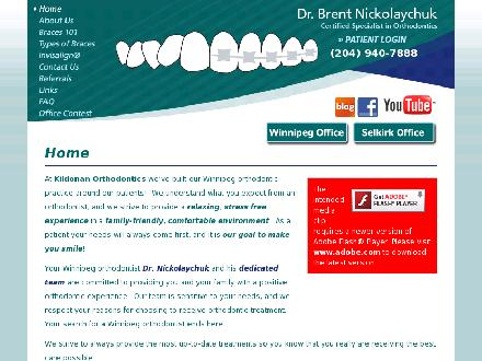 Kildonan &amp; Selkirk Orthodontics (204-940-7888) - Onglet de site Web - http://www.str8teeth.ca