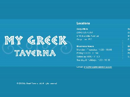 My Greek Taverna (604-525-5351) - Website thumbnail - http://www.mygreektaverna.com