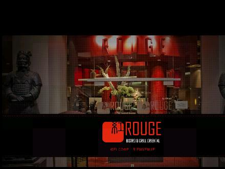 Restaurant Rouge (450-676-8886) - Onglet de site Web - http://www.restaurantrouge.com