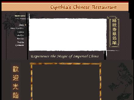 Cynthia's Chinese Restaurant (905-338-1818) - Website thumbnail - http://www.cynthiaschinese.com