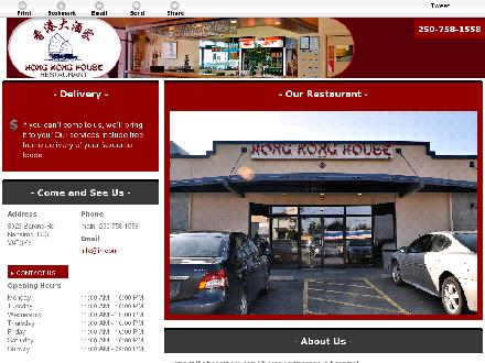 Hong Kong House Restaurant (250-758-1558) - Onglet de site Web - http://hongkonghouserestaurant.com