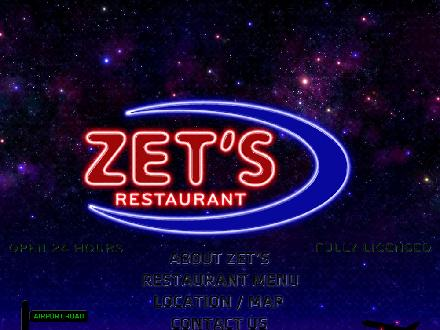 ZET Drive-Inn Restaurant (905-678-1114) - Website thumbnail - http://zets.ca