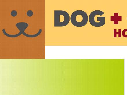 East Hill Dog &amp; Cat Hospital (403-343-7387) - Website thumbnail - http://www.dogandcathospital.ca