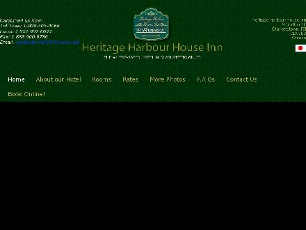 Heritage Harbour House (902-892-6633) - Website thumbnail - http://www.hhhouse.net