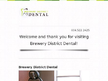 Yeung Jonathan Dr Inc (604-522-2425) - Website thumbnail - http://www.brewerydistrictdental.com