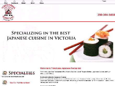 Yokohama Japanese Restaurant Ltd (250-384-5433) - Onglet de site Web - http://yokohamajapaneserestaurant.ca