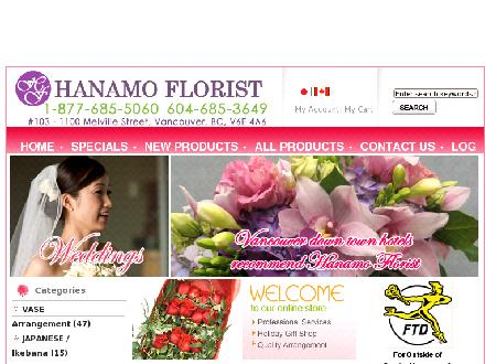 Hanamo Florist (604-685-3649) - Onglet de site Web - http://www.hanamoflorist.ca