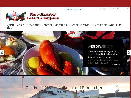 New Glasgow Lobster Supper (902-964-2870) - Onglet de site Web - http://www.peilobstersuppers.com