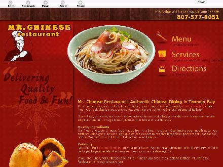 Mr Chinese (807-577-8051) - Website thumbnail - http://mrchinese.ca