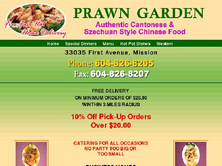 Prawn Garden Restaurant (604-826-8205) - Website thumbnail - http://www.prawngarden.com