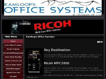 Kamloops Office Systems (250-372-0955) - Website thumbnail - http://www.kamloopsofficesystems.com