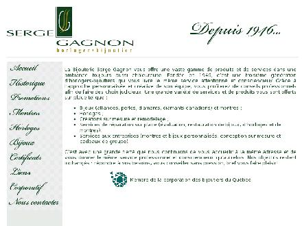 Bijouterie Gagnon Serge (418-523-9637) - Onglet de site Web - http://bijouteriesergegagnon.com/