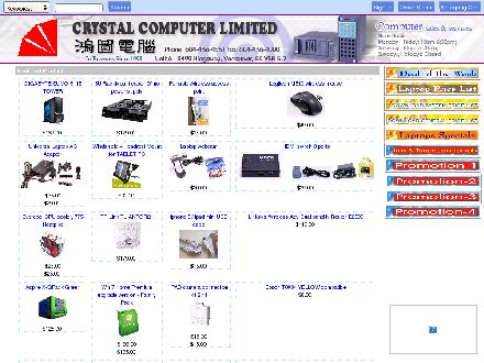 Crystal Computer Ltd (604-436-4551) - Onglet de site Web - http://www.cclcpr.com