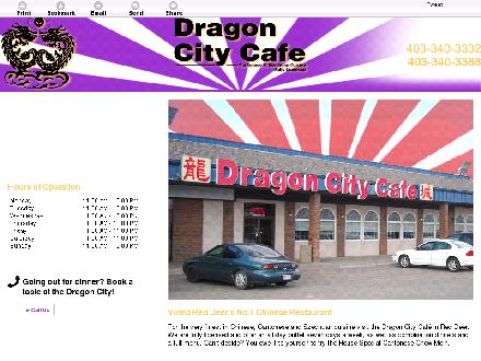 Dragon City Cafe Ltd (403-340-3388) - Website thumbnail - http://dragoncitycafe.ca/