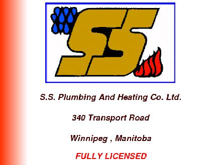 S S Plumbing & Heating Co Ltd (204-222-0723) - Onglet de site Web - http://www.ssplumbing.ca