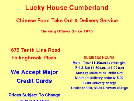 Lucky House Take-Out (613-837-1618) - Website thumbnail - http://www.luckyhouse.ca