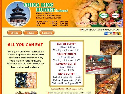 China King Buffet (902-367-3888) - Website thumbnail - http://www.chinakingbuffetpei.com