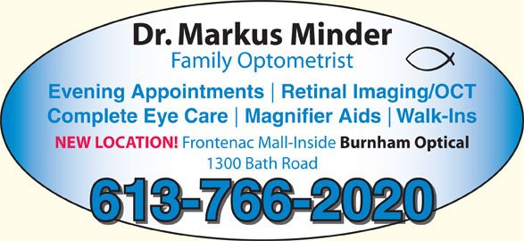 how to become an optometrist in ontario